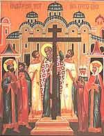 Православная Церковь отмечает праздник воздвижения Честного и Животворящего Креста Господнего