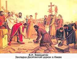 Десятинная церковь – первый каменный храм Киевской Руси