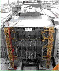 """Чернобыль : Стабилизация объекта """"Укрытие"""" произведена качественно"""