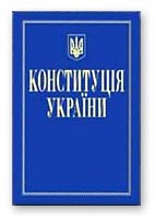 Україна починається з кожного з нас