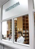 Бучанська міська поліклініка: Педіатричне відділення запрошує на вакцинацію