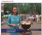 До Дня Конституції та Дня молоді в Ірпені на Київщині