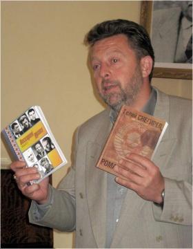Виступає Снєгірьов П.Г., син репресованого письменника Гелія Снєгірьова